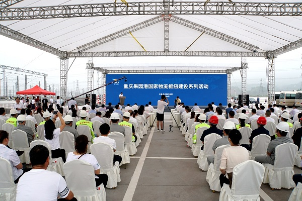 Liangjiang to build Guoyuan Port into national logistics hub