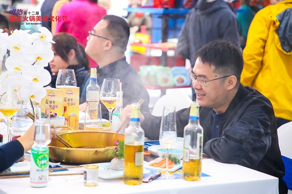 Chongqing celebrates its signature cuisine with hotpot festival