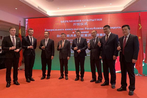 Belarus opens third consulate in China