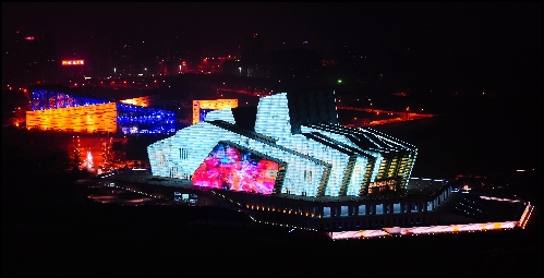 Chongqing Grand Theatre