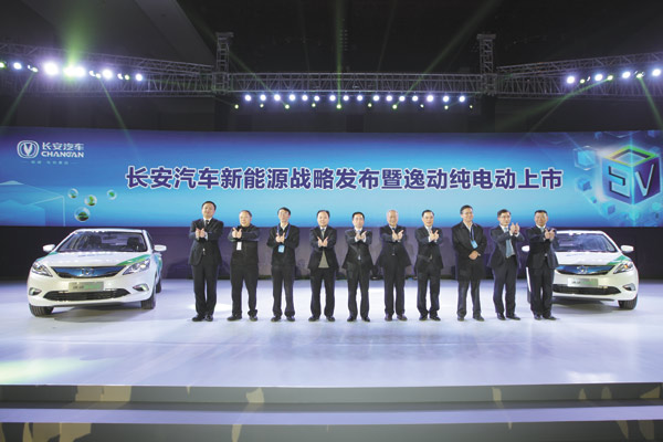 Changan's first electric car EADO EV set to hit the road