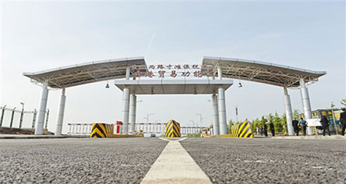 Trade functional area starts operation in Liangjiang