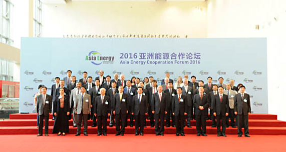 Asian countries seek energy cooperation in Liangjiang New Area