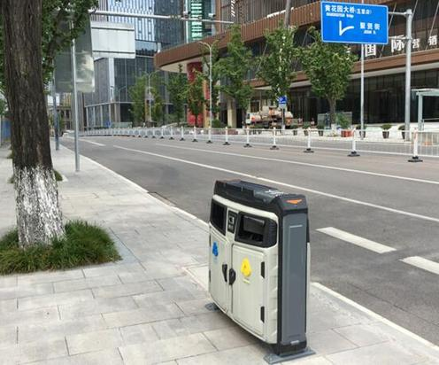Smart dustbins serve people of Chongqing