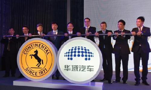 600m investment to fuel automotive industry in Liangjiang