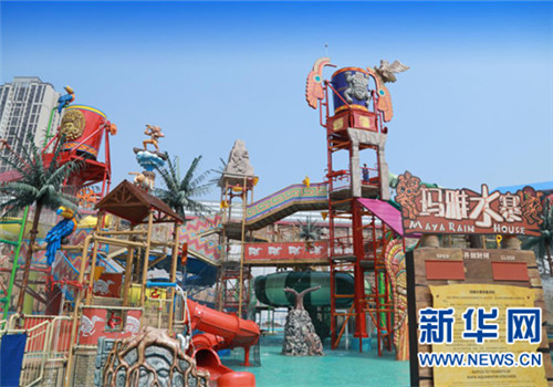 Happy Valley theme park opens in Chongqing