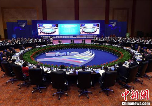 Global senior executives discuss Chongqing development