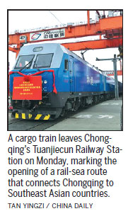 Railway link to sea speeds up cargoes