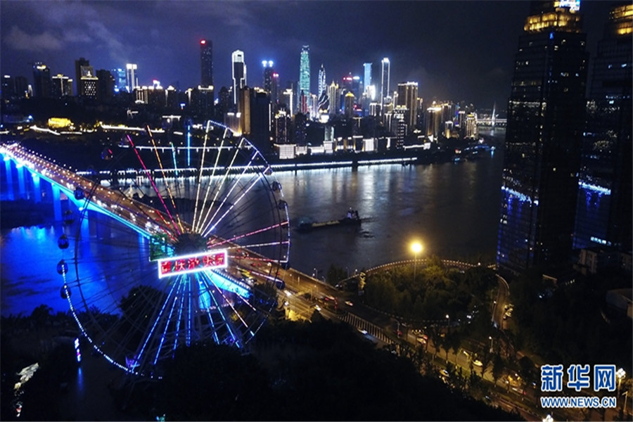 26-year-old ferris wheel answers curtain calls in Chongqing