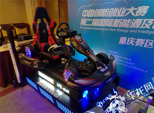 New energy and intelligent vehicles dazzle onlookers in Chongqing