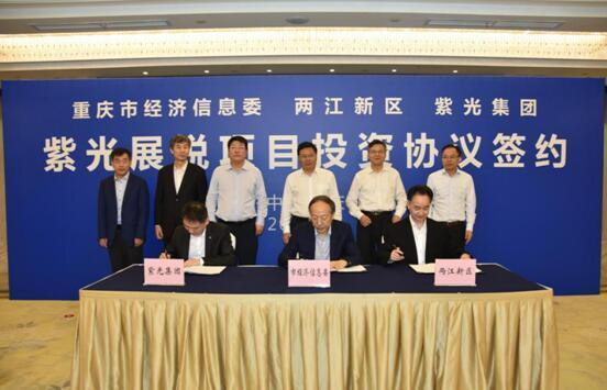 Liangjiang expects stronger electronic information industry