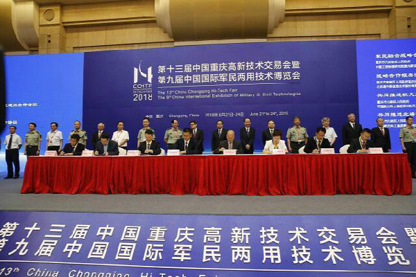 Deals worth $2.75b inked by Liangjiang