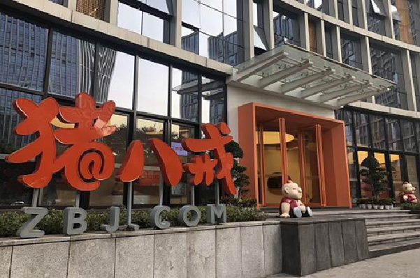 Chongqing company to spur SME development