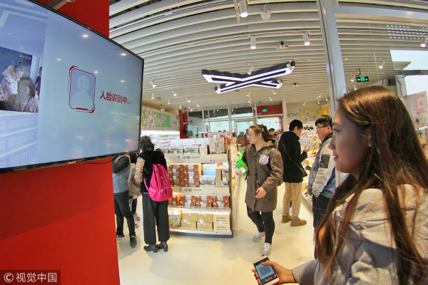 JD opens unmanned Liangjiang store