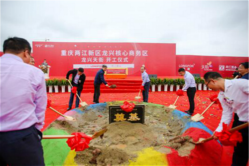 Paradise walk breaks ground in Liangjiang