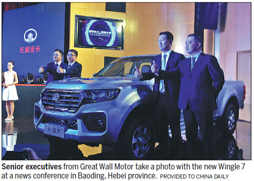Great Wall Motor pins future hopes on pickups