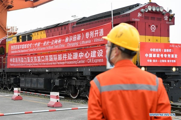 China's Chongqing kicks off new postal rail service to Europe