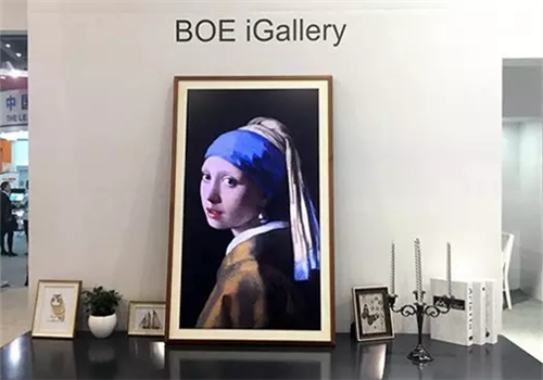 BOE's digital gallery shines at IFA 2017