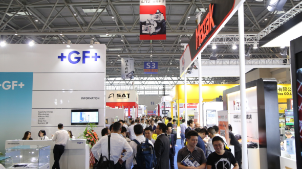 Industry expos blossom in Chongqing