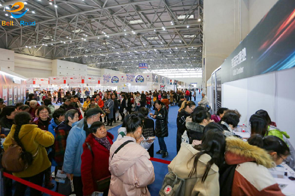 Belt & Road Brand Expo opens in Liangjiang