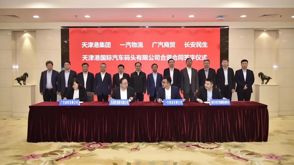 Chongqing cooperates with Tianjin on automobile exports