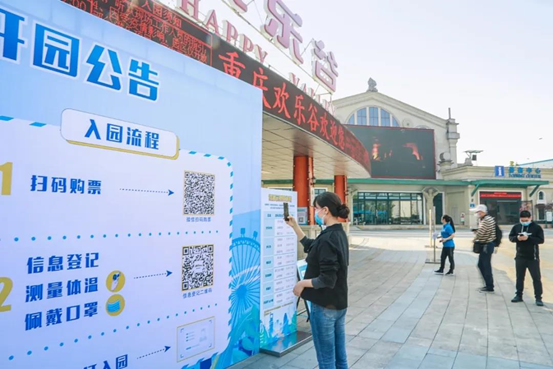 Chongqing to hold animation festival during May Day holiday