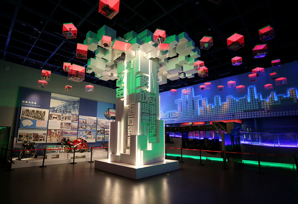 Exhibition shows 130-year glory of Chongqing's industrial development