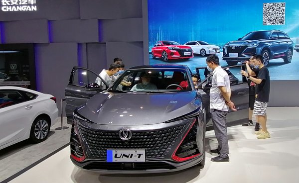 Chongqing International Auto Exhibition kicks off