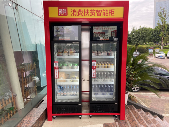 Vending machines sell poverty alleviation products