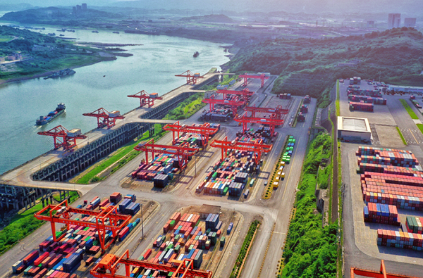 Inland intl logistics hub forms in Chongqing