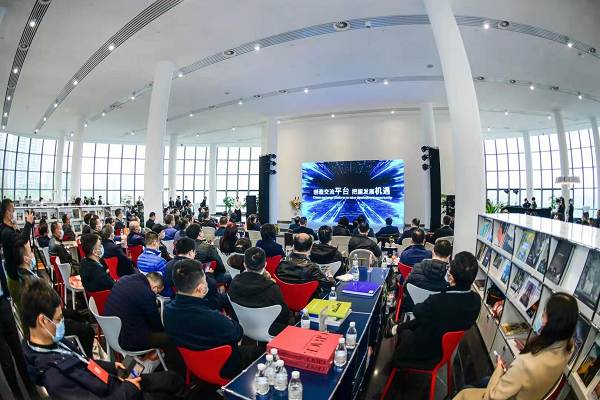 Liangjiang holds reading activity to boost the digital economy